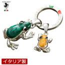 七宝のキーリング &チャーム < イタリア製 > 親子ガエル 犬