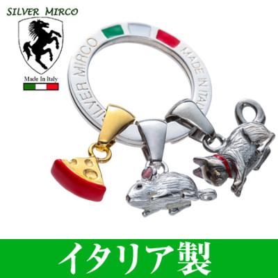 Silver Mirco ( シルバーミルコ ) 七宝のキーリング &チャームネズミとネコのレース < イタリア製 >