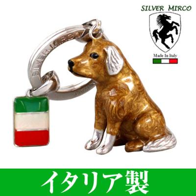Silver Mirco ( シルバーミルコ ) 七宝のキーリング &チャーム イヌとイタリアンフラッグ < イタリア製 >