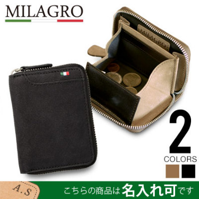 財布 小銭入れ 小銭 コインケース コイン ボックス box 駱駝 らくだ 革 皮 本革 レザー Milagro ミラグロ