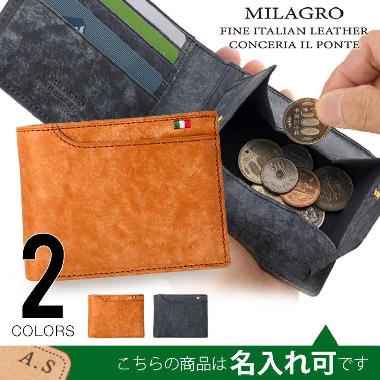 Milagro(ミラグロ) イタリアンヌバックシリーズBOX型小銭入れ 21ポケット 二つ折り財布