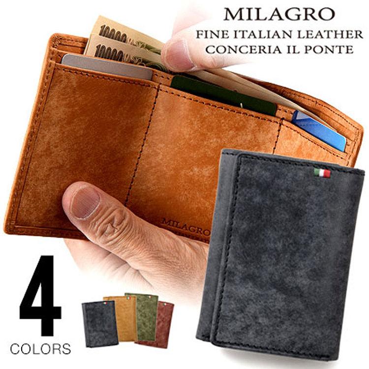 Milagro(ミラグロ) イタリアンヌバックシリーズ 3つ折り財布