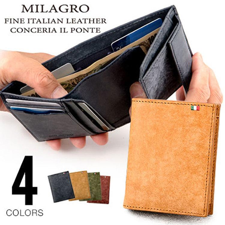 財布 折り財布 小さい財布 小銭入れあり 革 本革 レザー ヌバック プエブロ Milagro