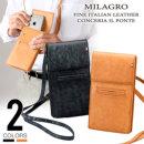 Milagro(ミラグロ) イタリアンヌバックシリーズ イタリアンヌバック・モバイルケース