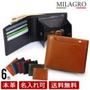Milagro イタリア製ヌメ革タンポナートレザーシリーズ BOX型小銭入れ 21ポケット 二つ折り財布