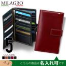 Milagro イタリア製ヌメ革タンポナートレザーシリーズ 30枚カード収納長財布 ca-s-2163
