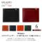 Milagro イタリア製ヌメ革タンポナートレザーシリーズ(テラローザ)二つ折り札入れ(小銭入れなし) ブラウン