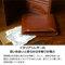 Milagro イタリア製ヌメ革タンポナートレザーシリーズ(テラローザ)二つ折り札入れ(小銭入れなし) チョコ