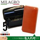 Milagro イタリア製ヌメ革タンポナートレザーシリーズ ラウンドファスナーギャルソンウォレット ca-s-2261