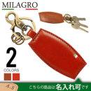 Milagro イタリア製ヌメ革タンポナートレザーシリーズ シンプルキーホルダー ca-s-522