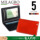 イタリア製ヌメ革タンポナートレザーシリーズ(テラローザ)パス&カードケース