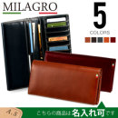 Milagro イタリア製ヌメ革タンポナートレザーシリーズ 28ポケットロングウォレット