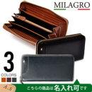 Milagro イタリア製ヌメ革 タンポナートレザーシリーズ ラウンドジップロングウォレット