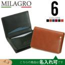 Milagro イタリア製ヌメ革タンポナートレザーシリーズ 名刺入れ ca-s-544