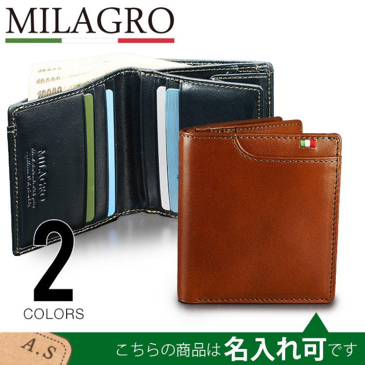 Milagro イタリア製ヌメ革タンポナートレザーシリーズ マネースルーウォレット