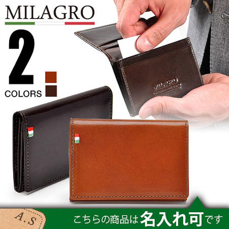 Milagro イタリア製ヌメ革タンポナートレザーシリーズ ササマチ名刺入れ ca-s-562
