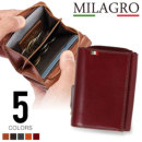 Milagro イタリア製ヌメ革 タンポナートレザーシリーズ 三つ折り財布