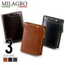 Milagro イタリア製ヌメ革タンポナートレザーシリーズ L字 二つ折り財布