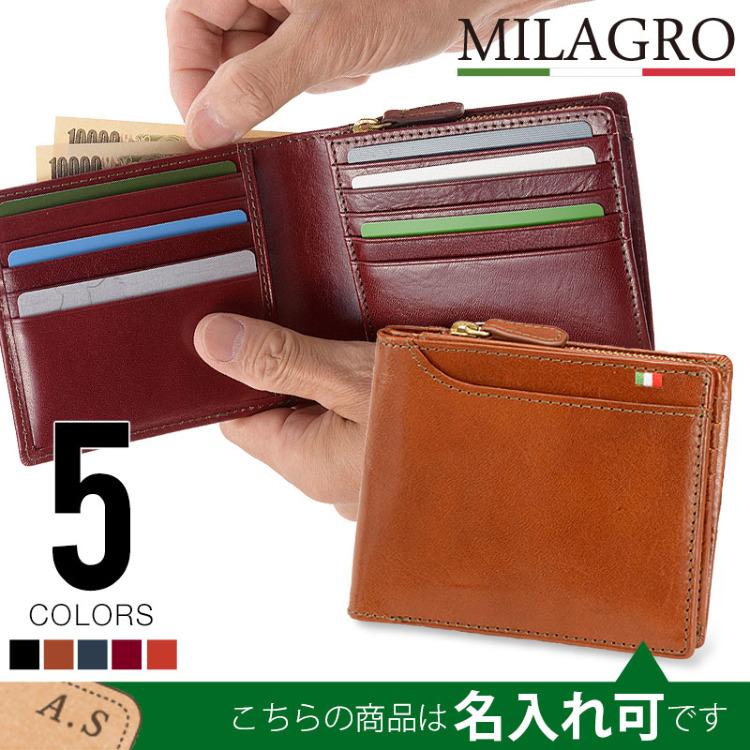 Milagro イタリア製ヌメ革タンポナートレザーシリーズ 23ポケット 二つ折り財布