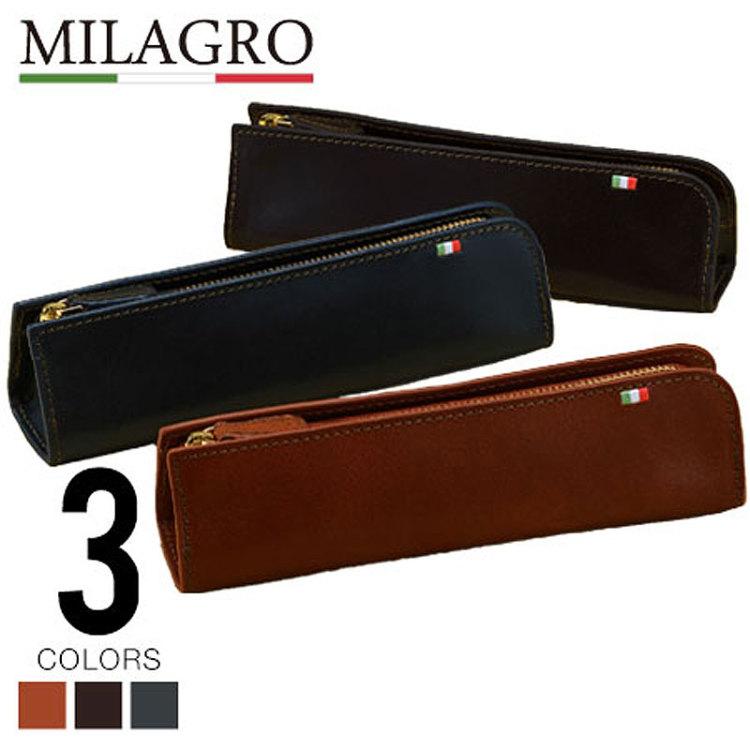 Milagro イタリア製ヌメ革タンポナートレザーシリーズ ペンケース ca-s-584