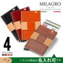 Milagro(ミラグロ) イタリアンレザー スライド式カードウォレット