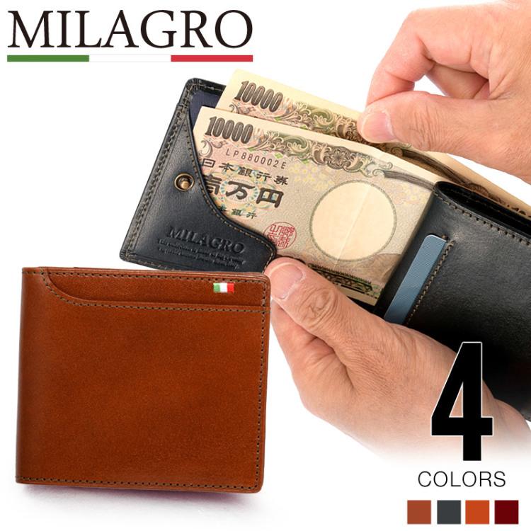 Milagro(ミラグロ) イタリアンレザー スリムウォレット