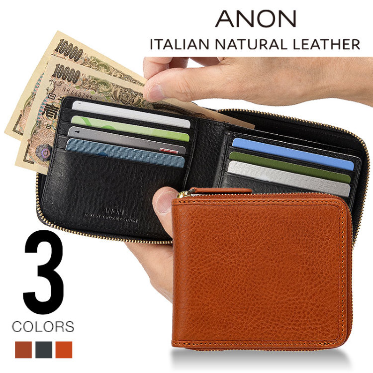 ANON(アノン) 伊・バケッタレザー・ラウンドファスナー二つ折り財布