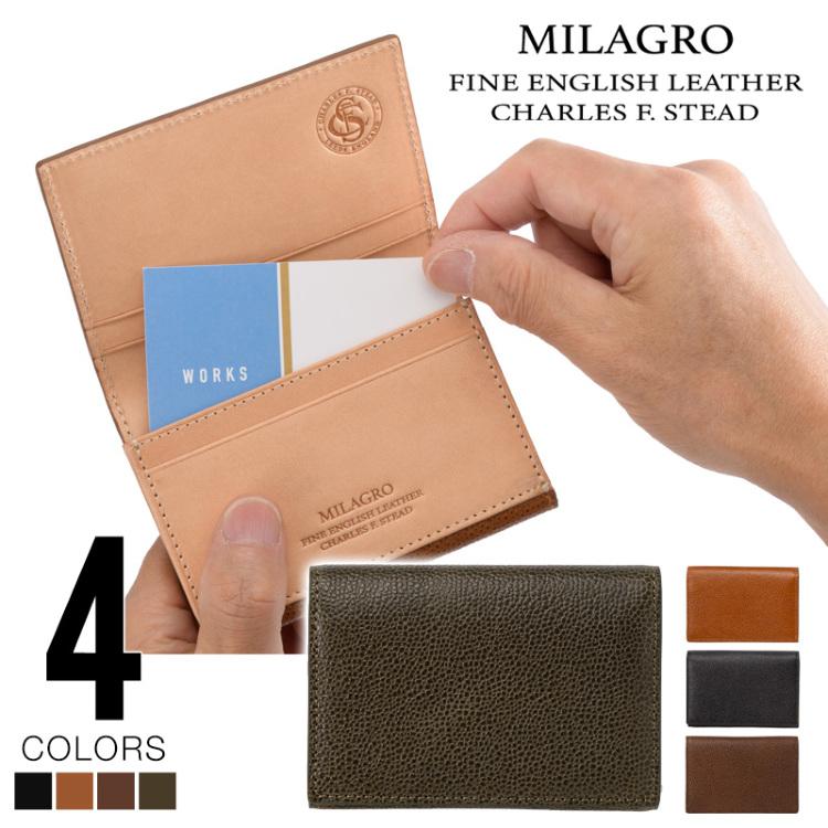 名刺入れ メンズ 名刺 カードケース 大容量 革 本革 レザー オイル Milagro ミラグロ