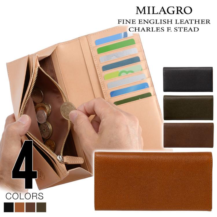MILAGRO(ミラグロ) 英国C. F. Stead社製レザー・長財布