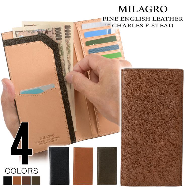 財布 メンズ 長財布 小銭入れ 薄い財布 札入れ 皮 革 レザー 英国 MILAGRO ミラグロ