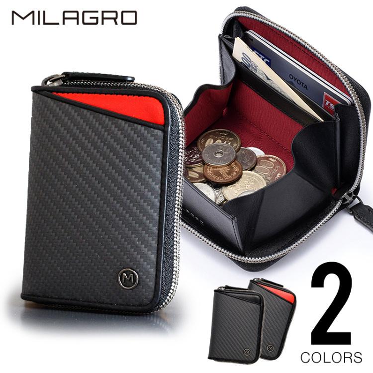 財布 二つ折り財布 小銭入れ コインケース 小さい財布 ミニ財布 カード 札入れ 皮 革 レザー カーボン 炭素繊維 MILAGRO ミラグロ