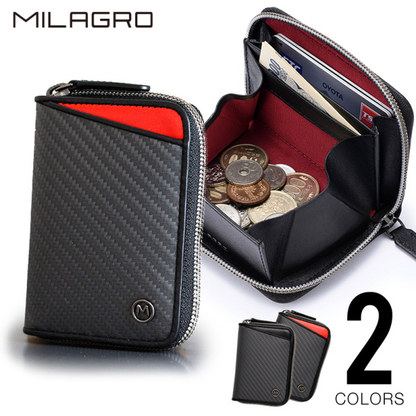Milagro リアルカーボンFラウンドファスナーコインケース