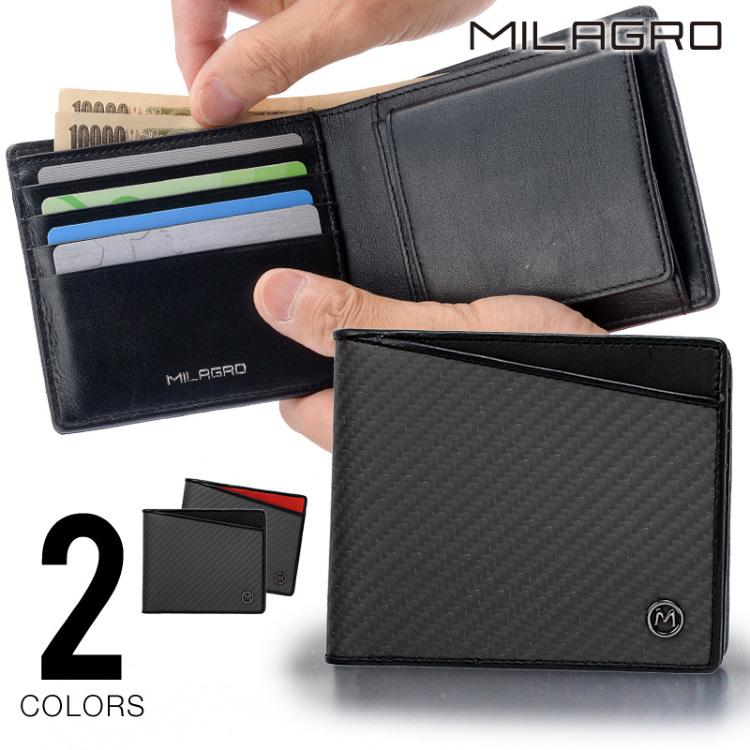 財布 二つ折り財布 小銭入れ 札入れ カーボン リアルカーボン 革 本革 レザー ミラグロ milagro