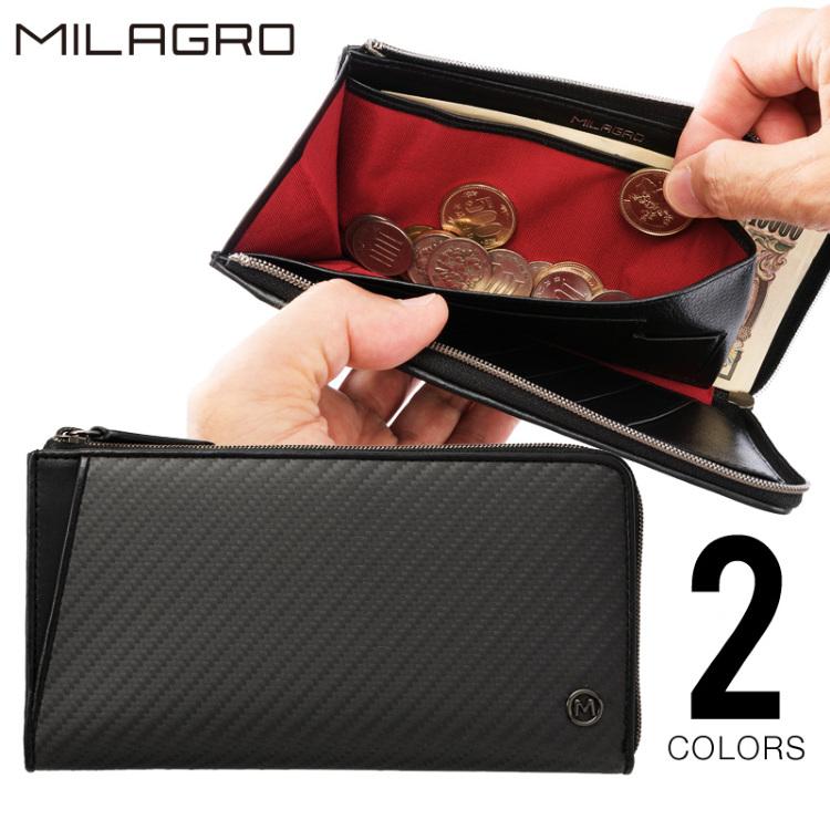 MILAGRO (ミラグロ) リアルカーボンF MAMORIO搭載型ミドルウォレット
