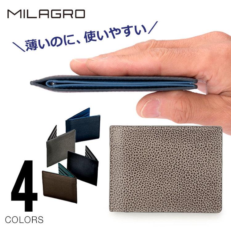 財布 二つ折り財布 スマートウォレット カード 札入れ 皮 革 レザー MILAGRO ミラグロ