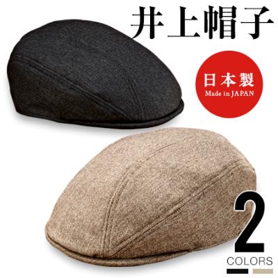 井上帽子 洗えるウールハンチング【日本製】