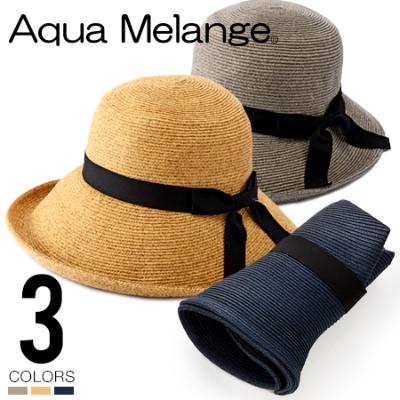 水野ミリナー Aqua Melange アクアメランジェ ブルトン 55.5〜57.5cm