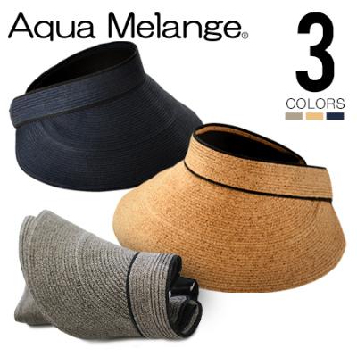 水野ミリナー Aqua Melange アクアメランジェ ブルトン 56cm〜60.5cm