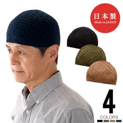 ハンチング ハンチングキャップ 帽子 MA-1 ORIHARA Lolo 日本製