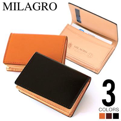 milagro ミラグロ コードバン 名刺入れ oh-bp002