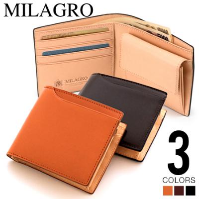 財布 二つ折り 二つ折り財布 小銭 コインケース コイン ボックス box コードバン 革 皮 本革 レザー Milagro ミラグロ