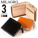 milagro ミラグロ コードバン L字ファスナー 二つ折り財布 ohbp006