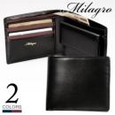 Milagro グレイスレザー 二つ折り 財布 ミラグロ ohbp015