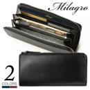 Milagro グレイスレザー L字ファスナー 長財布 ミラグロ ohbp020