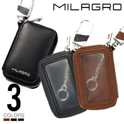 Milagro(ミラグロ)ヤンピー革 窓付きスマートキーケース