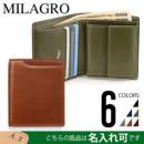Milagro(ミラグロ) 【名入れ可】アニリンカーフスリム二つ折り財布