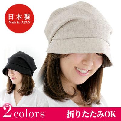 すっぴん女優帽