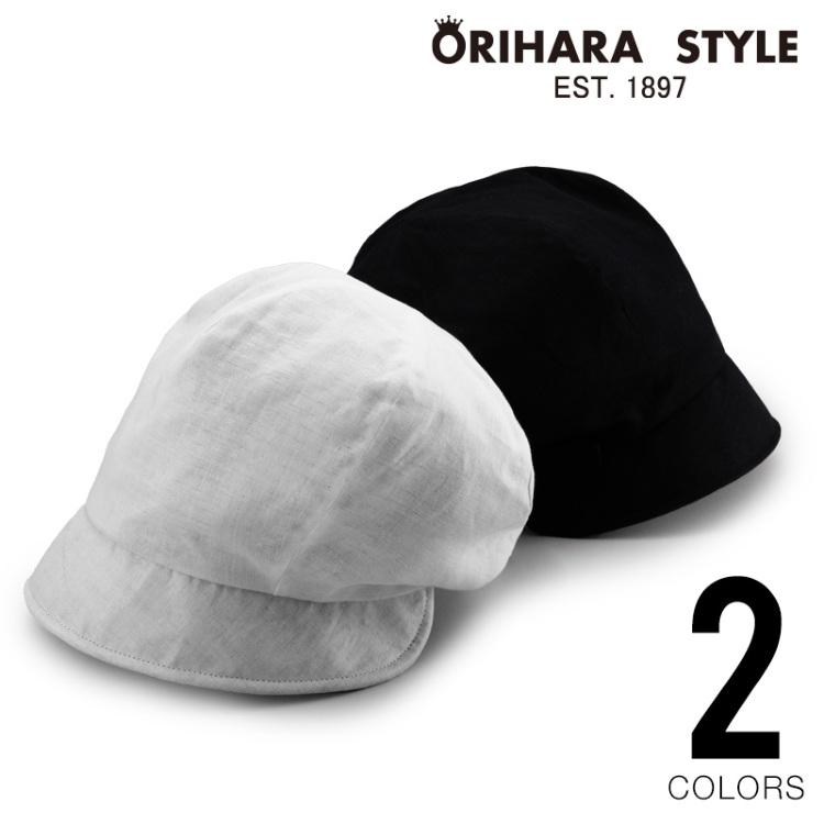ORIHARA STYLE オリハラスタイル ダブルガーゼ女優帽
