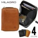 Milagro(ミラグロ) オイルプルアップレザー ボックスコインケース