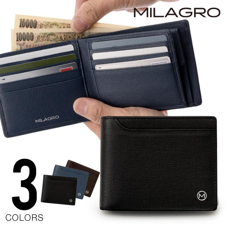 財布 折り財布 小銭 札入れ カード サフィアーノ 本革 皮 革 レザー Milagro ミラグロ
